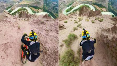 酷玩运动 第一季:单车狂人俯冲下山崖 83岁老人建诺亚方舟