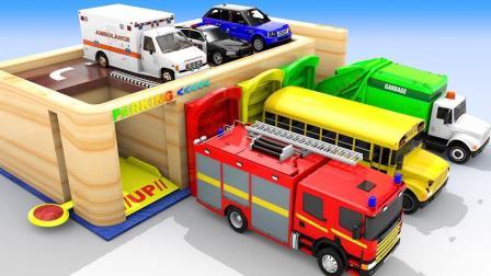 工程车小汽车玩具从彩色车库出发