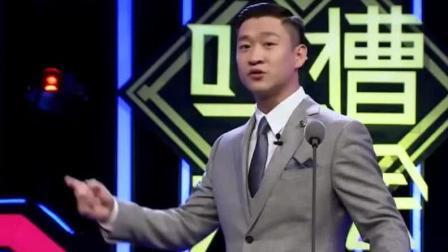 奇葩说: 曹云金吐槽郭德纲跟自己主持的节目冠军不一定都是常远, 太搞笑了!