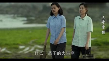 父母爱情: 王政委老谋深算, 设了个圈套等着江德福和安杰, 却被安杰一眼看穿