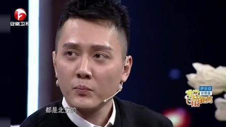 冯绍峰和佟大为是同班同学, 但班上最帅的不是他俩, 全是是大腕!