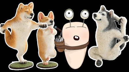 瑜伽狗狗盲盒系列 练瑜伽的哈士奇 柯基 柴犬谁最厉害