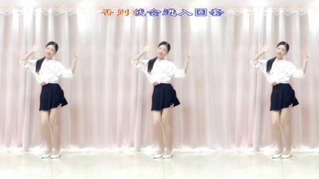 好听的情歌《情招》广场舞, 送给您!