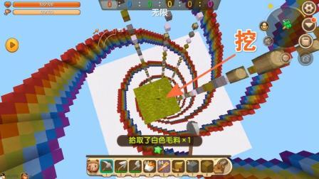 迷你世界: 6人手速大作战, 不同方块, 看谁先挖到底