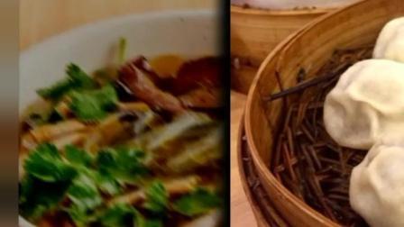 这些南京必吃美食, 你吃过几个?