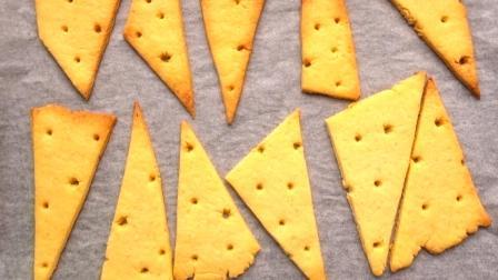 奶酪饼干简单的做法, 一入口就化开了, 咸香浓郁