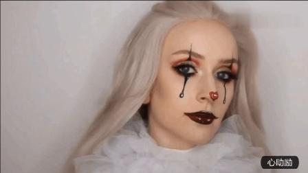 女友参加万圣节, 化妆恐怖又可爱的落泪小丑妆