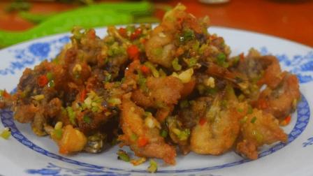 超赞的家庭版椒盐牛蛙, 做法简单, 味道香中带辣, 5只牛蛙都不够吃