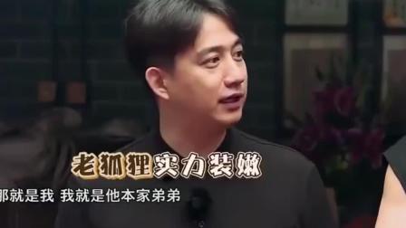 极限挑战: 黄宗泽首次参加极限挑战, 导演都叫了N遍还不出场