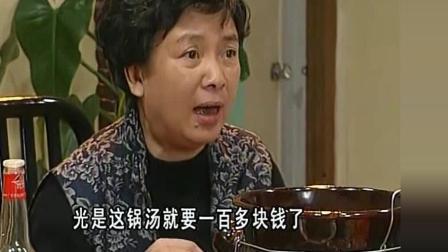 外来媳妇本地郎: 有靓汤饮个个都高兴, 康伯讲要加伙食费都没声出