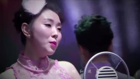 美女肖洋实力翻唱韩宝仪的经典情歌《无奈的思