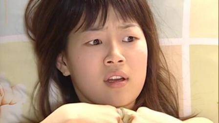新娘十八岁: 李东健和小媳妇醒来发现躺在一起, 谁都不敢先起来, 真逗