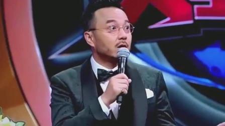 火星情报局: 汪涵和沈梦辰两个老司机互飙车速, 全场大笑!