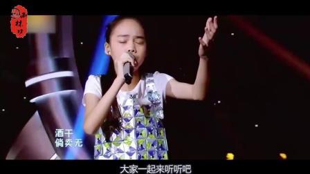 三十年无人能翻唱成功, 却被10岁女孩唱出原唱味道, 百年一遇的好声音