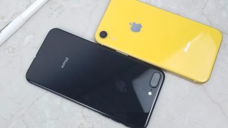 应用速度对比:iPhone8P对比XR,结果有点感人!