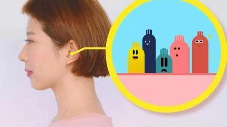 5阶段测试听力! 你能听到第几个?