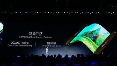 来自中国! 首款可折叠手机突然发布, 三星、华为都感觉措手不及