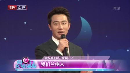 每日文娱播报 2018 11月 李易峰江疏影首次合作忙斗嘴?李易峰为新戏苦练英文