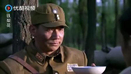 铁梨花: 赵元庚的放大镜在地图上乱照, 笑说我想的也是这条路!