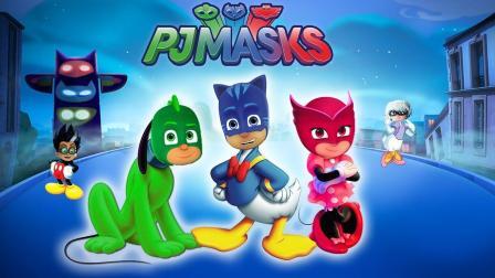 越看越奇妙! 睡衣小英雄怎么变成迪士尼主角米老鼠了? 汪汪队呢? 学色彩英语儿童动画