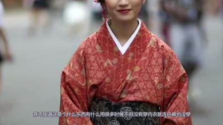 科普小知识 日本女人以前是不穿内衣的 为什么现在又穿了呢