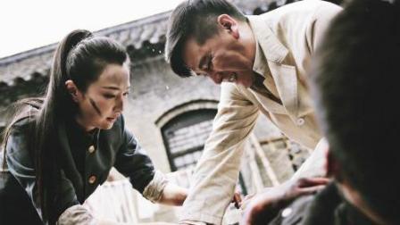 电视剧《浴血十四年》意外大结局 刘小锋, 王玲玲在一起
