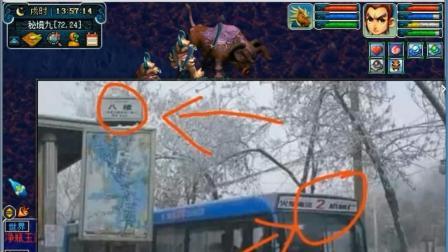 梦幻西游: 看完老王的分析, 你就明白了什么叫停靠在8楼的2路汽车