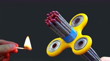指尖陀螺还能这样玩? 点燃后转起来画面很壮观, 你们这样玩过吗?