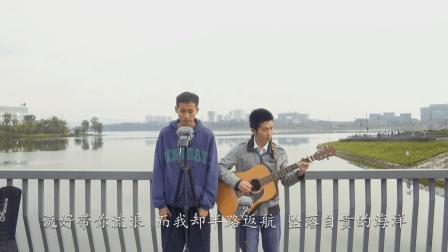 【琴侣】吉他弹唱《可不可以》