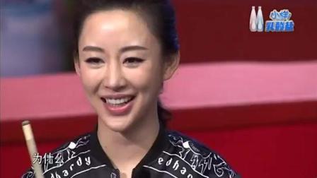 中国九球天后潘晓婷综艺节目秀硬币入杯的高超技艺