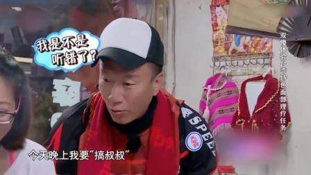 """王迅:今天我真的是!孙红雷:今天晚上我要""""搞叔叔""""!太逗了"""