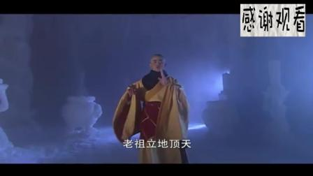 """连城诀: 血刀老祖即将出山, 弟子狂呼: """"今日下山, 一片血光! """""""