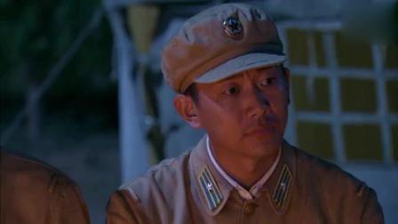 绝密543: 司马东又说了三点, 这下林华兵不愿意了, 你说话真费劲