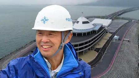 正能量神曲, 网友为港珠澳大桥工程师写歌《林旋风》
