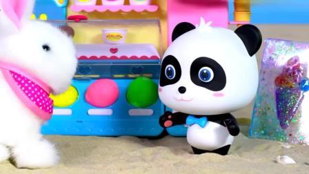 宝宝巴士: 奇奇说小白兔可以点一个双味的冰淇淋, 听到就心动了