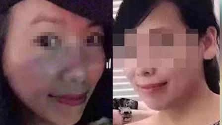 重庆公交女乘客照片曝光 网友: 出了名的泼妇!