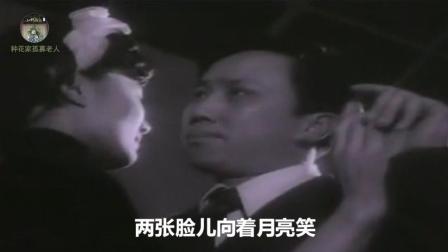 怀旧影视金曲  1981年国产老电影《特高科在行动》插曲《深深的大海上》-苏小明