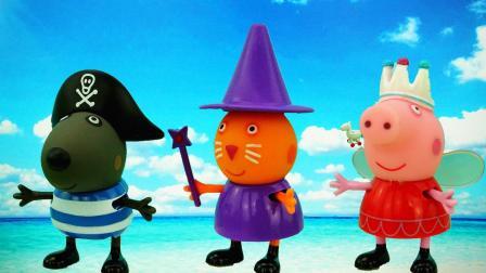 小猪佩奇人偶大集合玩换装游戏儿童玩具