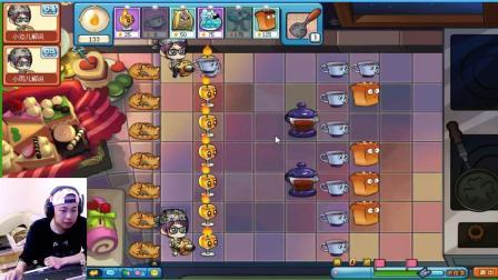 美食大战老鼠第12期, 慕斯岛上使用冰桶炸弹