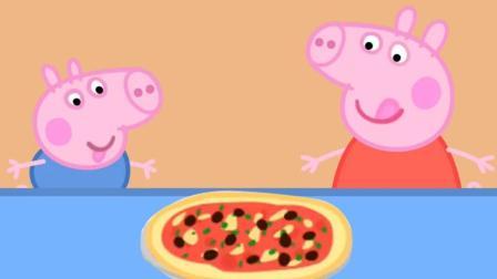 寓教于乐! 小猪佩奇学做披萨饼, 最后做出来什么口味呢?
