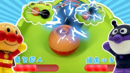 兜糖面包超人玩具 面包超人邀请细菌小子进行螺旋比赛