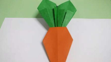 折纸胡萝卜: 超级简单, 小朋友看一遍就会了