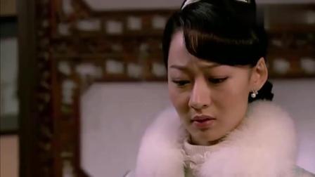 如锦: 少奶奶去探望生病的姑姑, 她说婆婆当年生的是女娃, 就是自己
