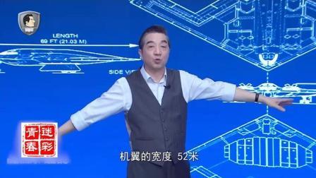 张召忠: 美国新搞的武器装备都会拍一些艺术照, 这让我很欣赏