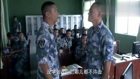 火蓝刀锋: 蒋小鱼的这招真好使, 张冲被治的服服帖帖, 好厉害!