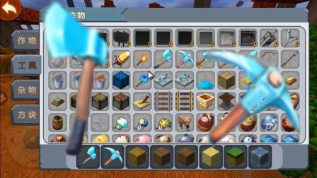 迷你世界: 教你获得老版钻石斧和钻石稿! 居然比电锯和钻头好用?