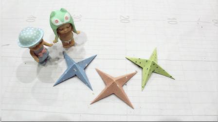 儿童手工制作 手工折纸教程 简单的星星折纸
