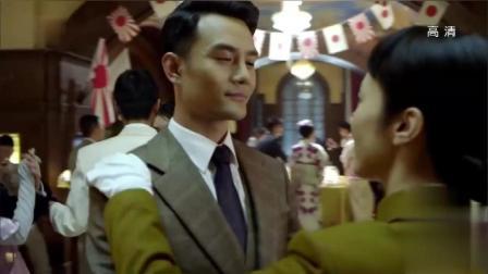 伪装者: 阿诚和南田课长跳舞, 明面上是为她提供消息, 实际上是在迷惑南田课长