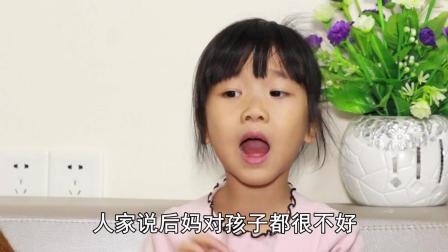 爆笑父女: 爸爸给熊孩子出了道选择题, 结果闹出了笑话! 好尴尬啊
