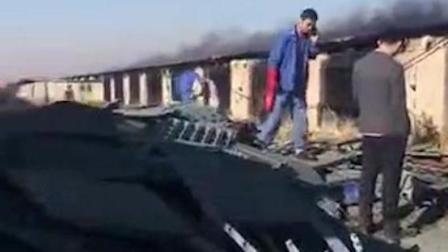黑龙江肇东一养猪场发生火灾 已致4人身亡